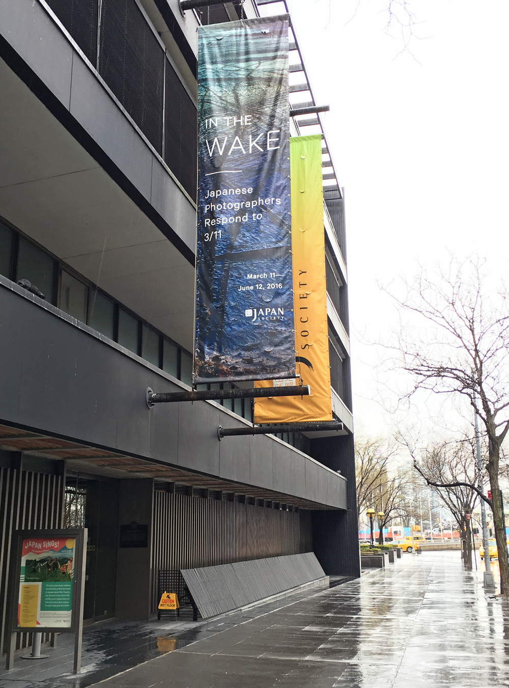 Building banner (in situ)