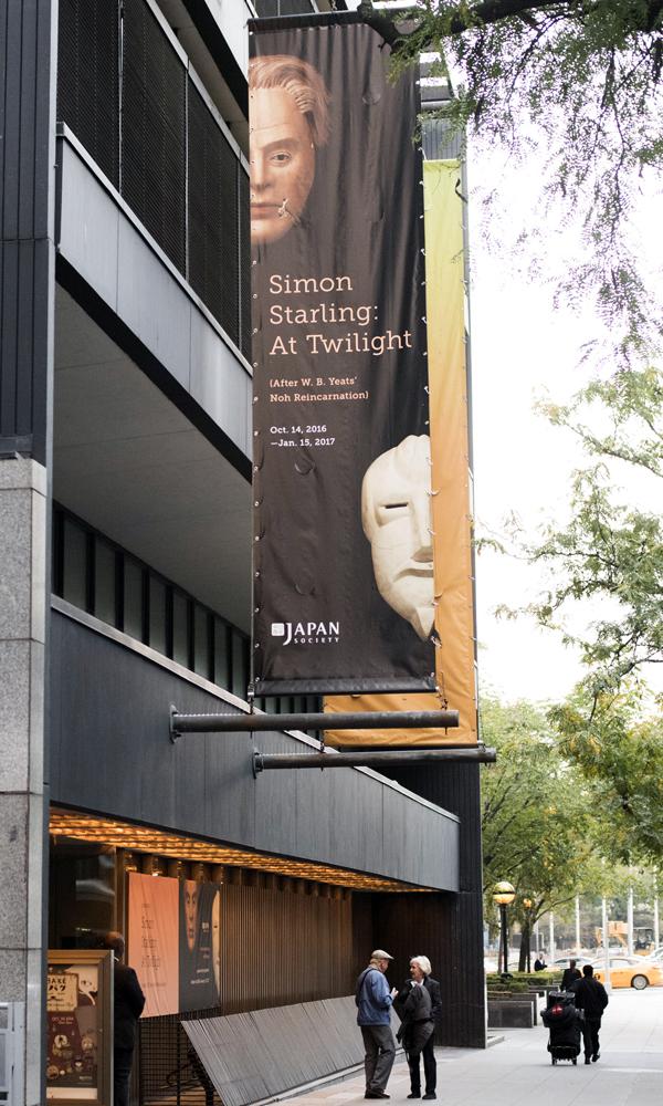 Exhibition banner - in situ