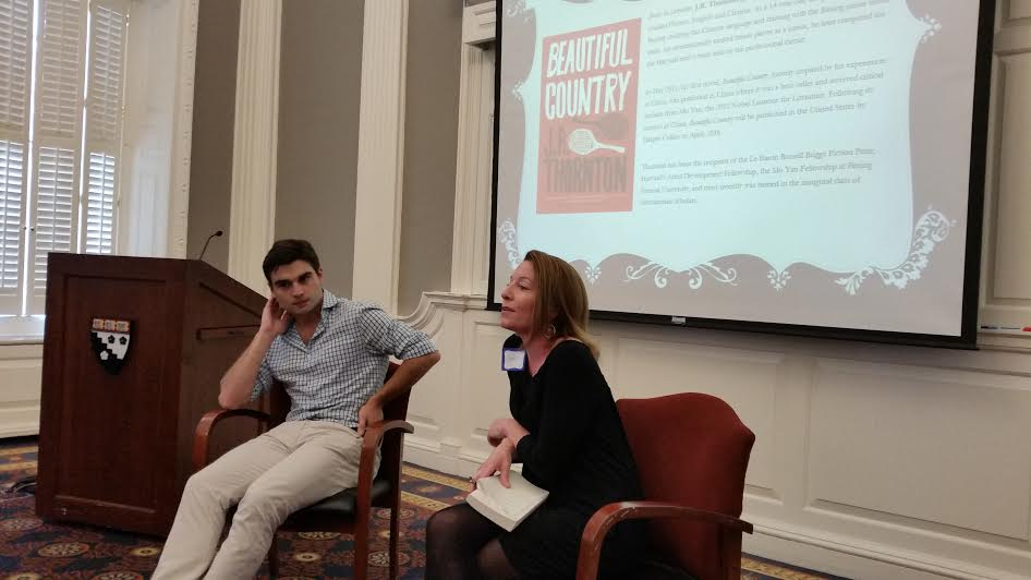 J.R. Thornton (Author of Beautiful Country) and Karen Doyle Grossman (Executive Director of WorldTeach).