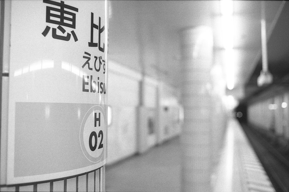 20180827_29_Hiroshima_013.jpg