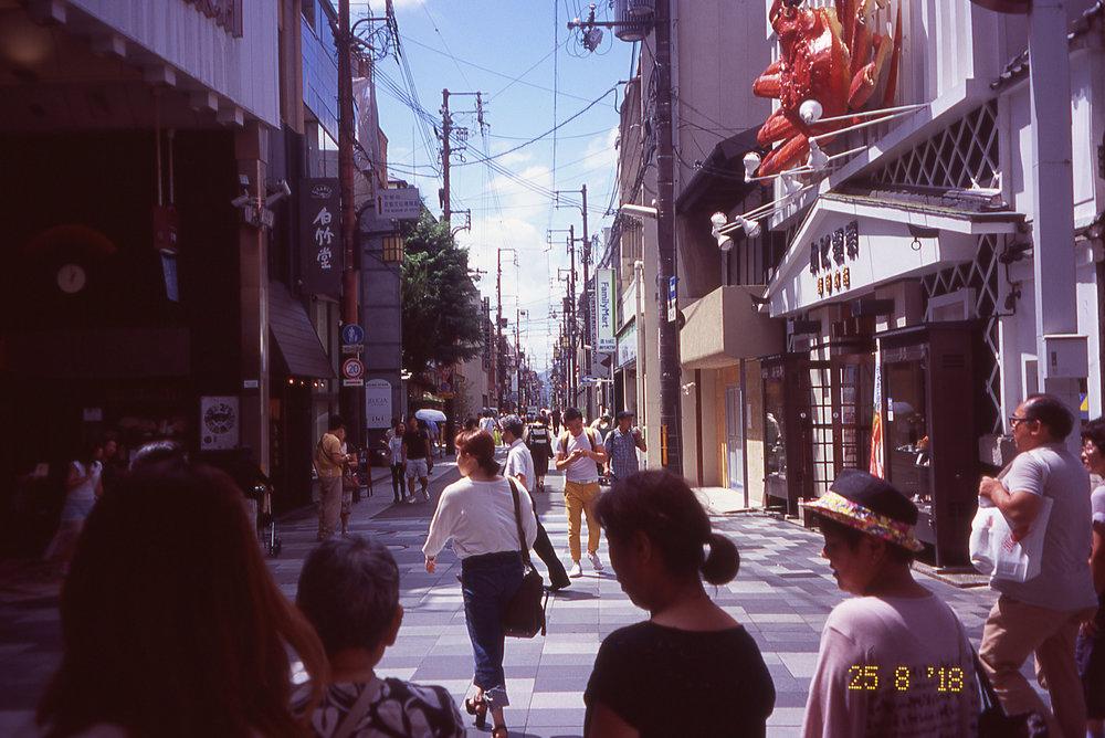 20180825_Kyoto_024.jpg