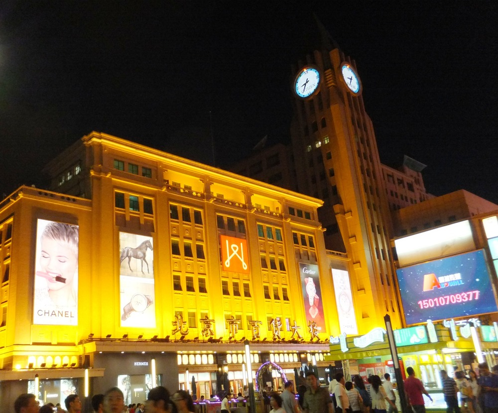 First department store in Beijing