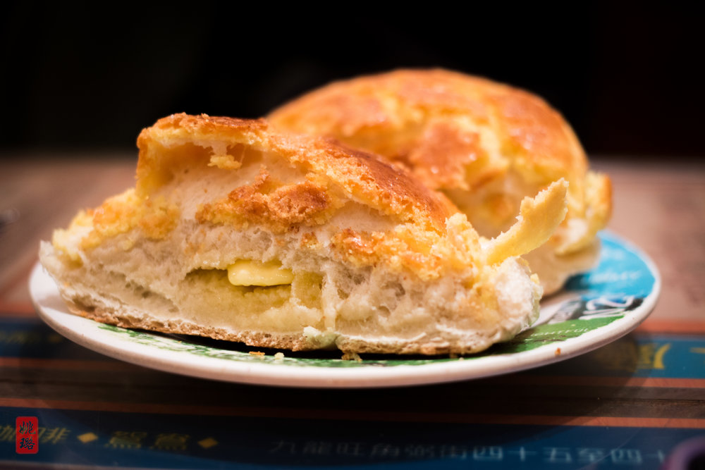 IMG_8611 Kam Wah Cafe - Pineapple bun with butter.jpg