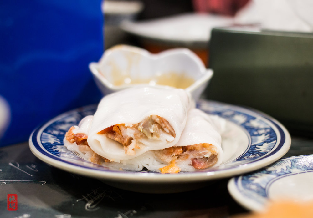 IMG_8756 Sea View Congee - BBQ pork rice wrap.jpg