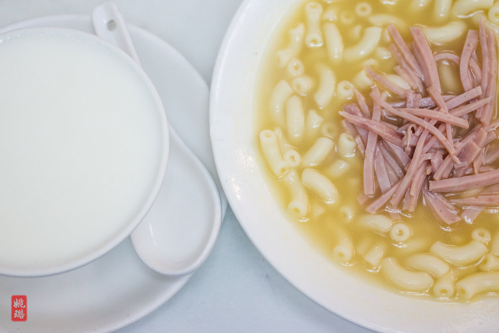 IMG_9262 Australia Dairy Company - Macaroni and ham soup, hot sweet milk.jpg