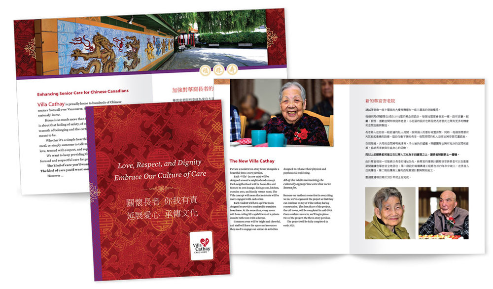 Villa Cathay capital campaign case statement. Copy by Leah Eustace, CFRE, ACFRE. Design by Andrea Hopkins.  Read the entire case here.