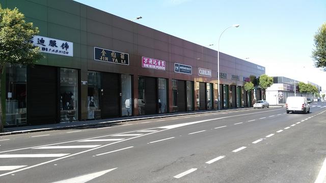 tiendas-ropa-china-madrid-cobo-calleja2.jpg