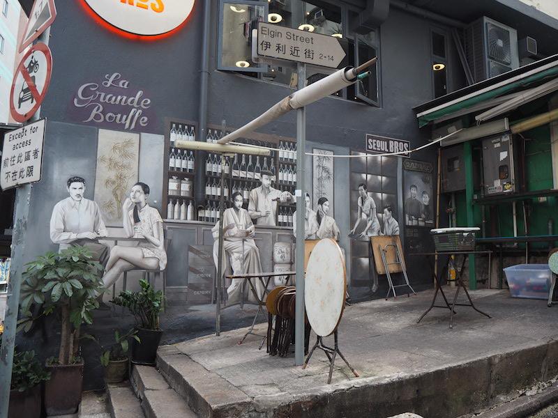 pmq-hong-kong-street-art.JPG