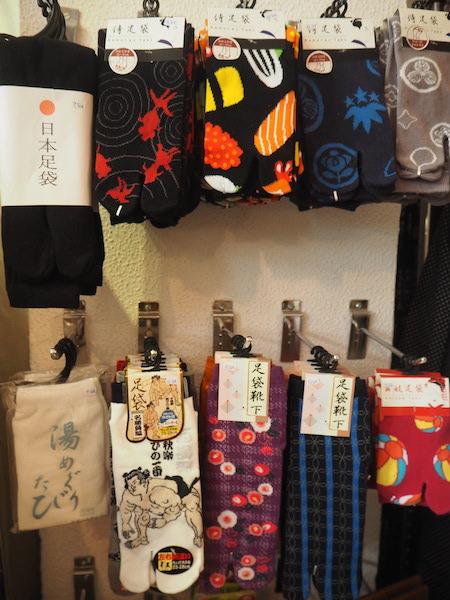ropa-japonesa-madrid-gion-tabi.JPG