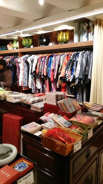 paginas-ropa-china-amsterdam-qipao.jpeg.jpg