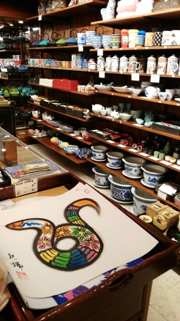 tiendas-japonesas-online-tahwa-complementos.jpeg.jpg