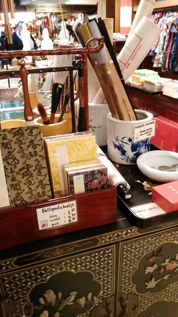 tiendas-japonesas-online-tahwa-caligrafia.jpg