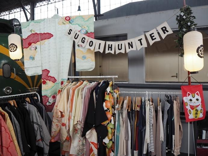 tiendas-japonesas-online-ropa-popup-sugoihunter.jpg