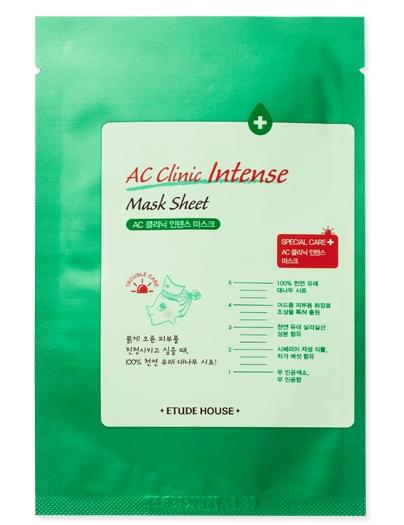 mascarillas-coreanas-ac-clinic-intense.jpg