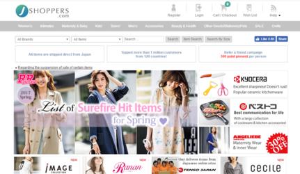 mejores-paginas-comprar-ropa-japonesa.png