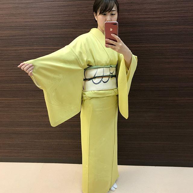 kimono-mujer-iromuji.jpg