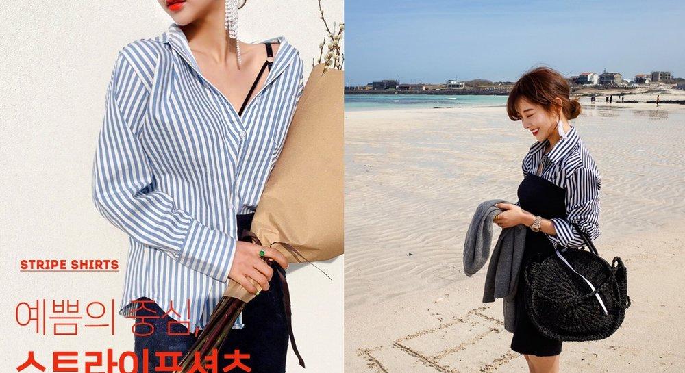 ropa-coreana-mujer-imvely-rayas.jpg