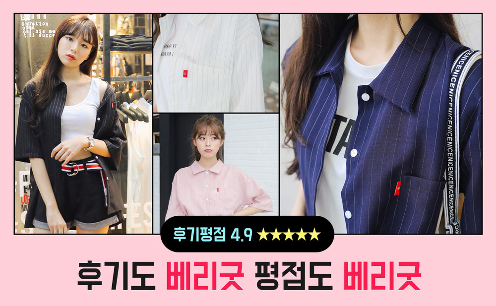 ropa-coreana-mujer-sonyunara.jpg