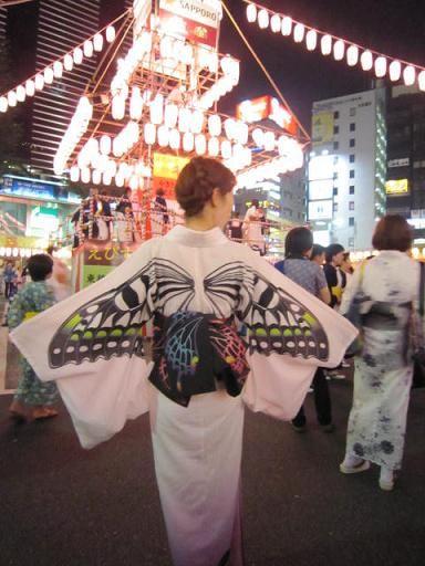 yukata-mujer-mariposa.jpg