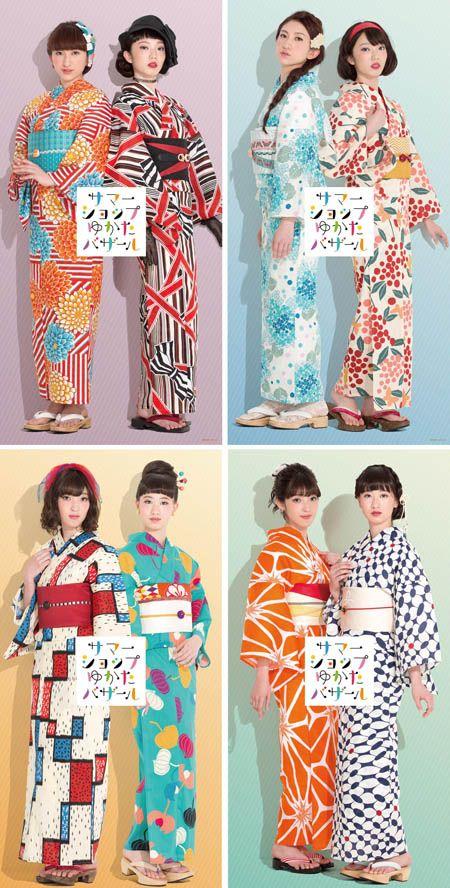 yukata-mujer-sociedad.jpg
