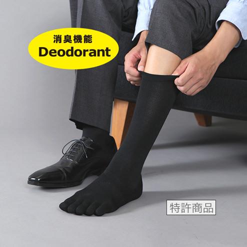calcetines-hombre-tabio.jpg