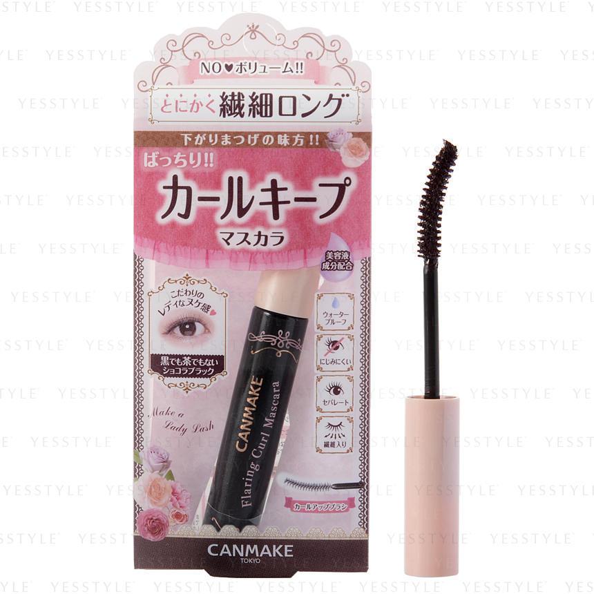 mascaras-japonesas-canmake.jpg