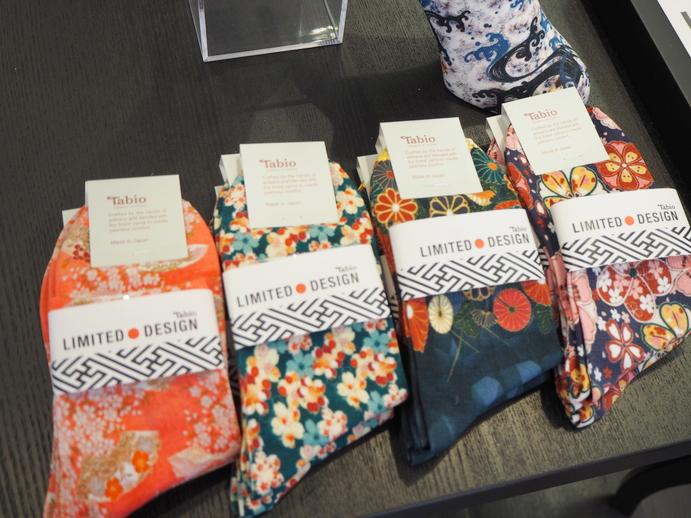 tabio-kimono.png