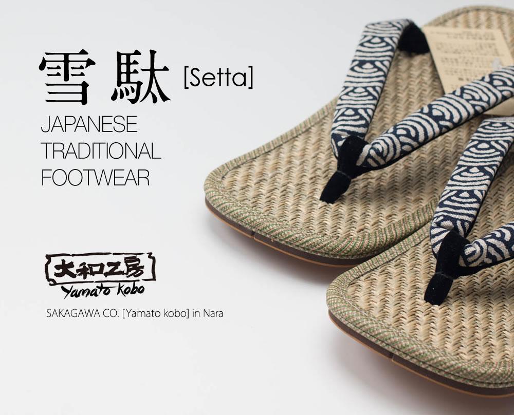 sandalias-japonesas-setta-hombre.jpg