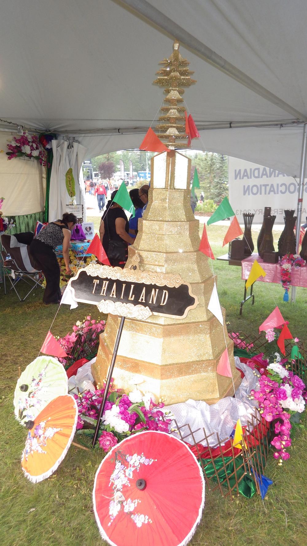 Global Fest  Aug 27 -2015 - 64.JPG