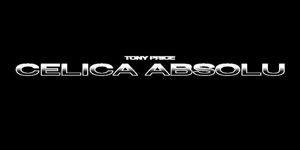CELICA-ABSOLU-LOGO-GRADIENTNEW.png
