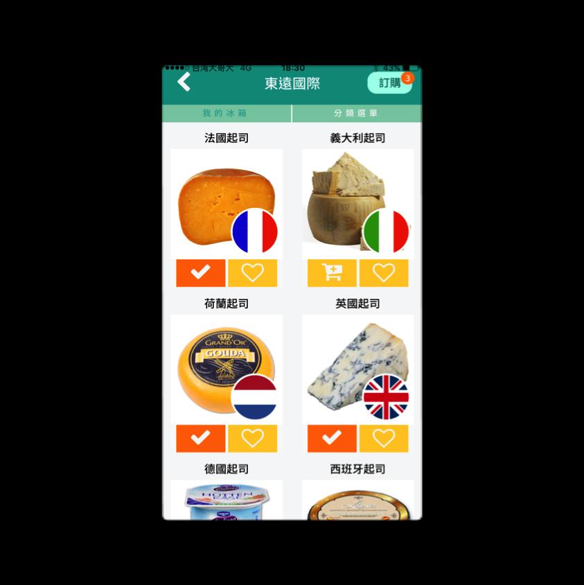 #感覺好簡單😆   內場負責訂貨的傑克  清點完庫存後,打開食材通app向合作的供應商下訂單