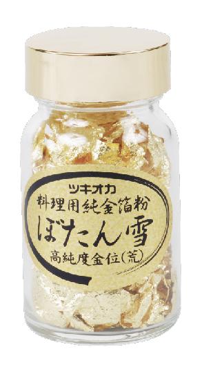 金箔-(料理用片狀)