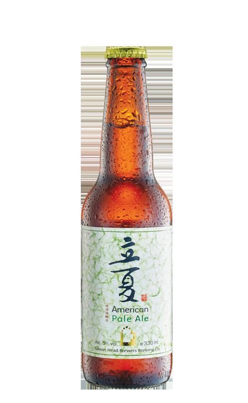 啤酒頭 - 立夏啤酒