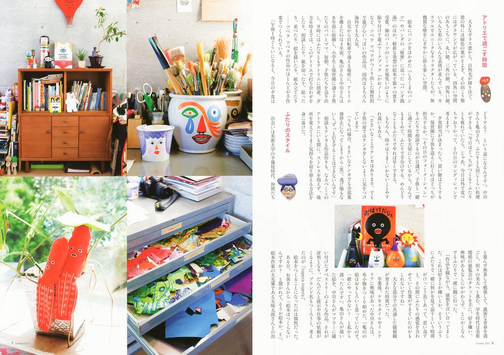 style_2.jpg