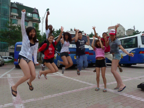 High School Musical Shot lol