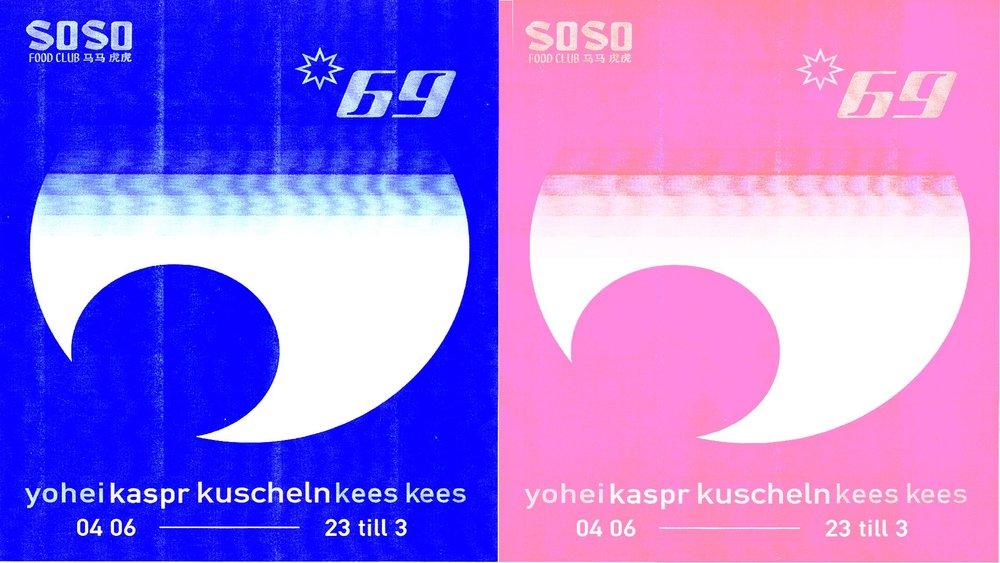 Star69-w/-YoheiS-Kuscheln-KeesKees-&-Kaspr