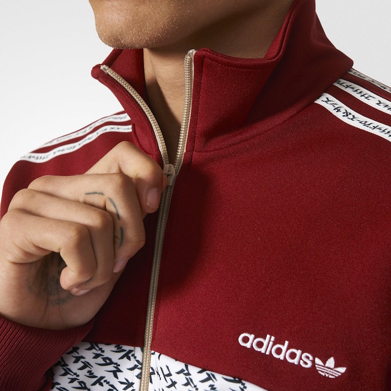 united-arrows-adidas-nmd-cs1-city-sock-9.jpg