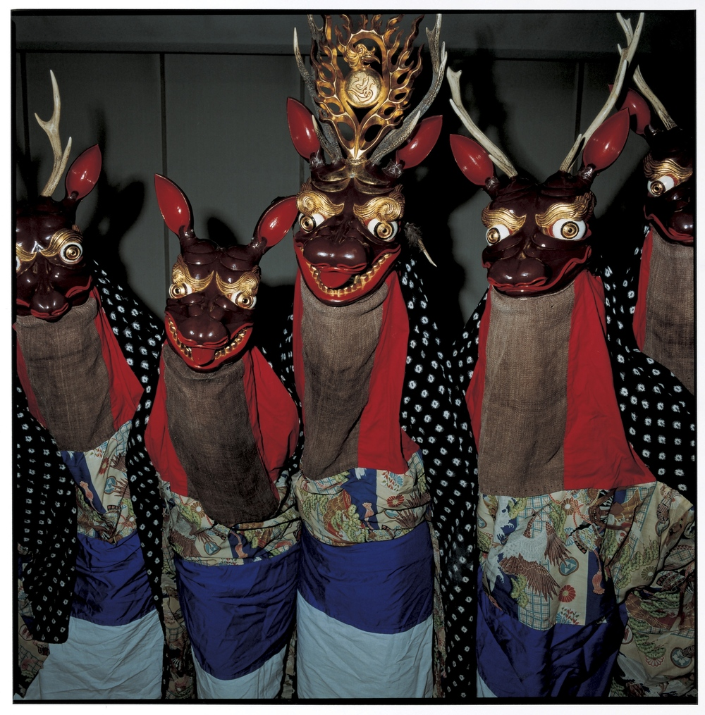 Tatsuki Masaru - Shikaodori (Deer Dance)