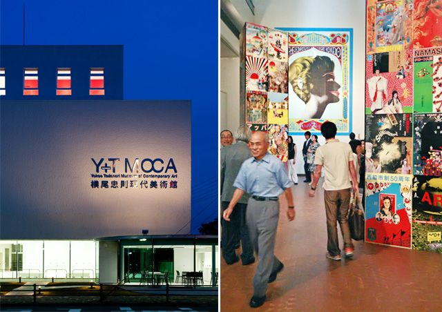 Yokoo Tadanori Museum of Contemporary Art, courtesy of Y+T MOCA