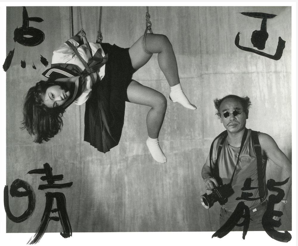 © Nobuyoshi Araki, Marvelous Tales of Black Ink (Bokuju Kitan) 068, 2007  Courtesy of Private Collection