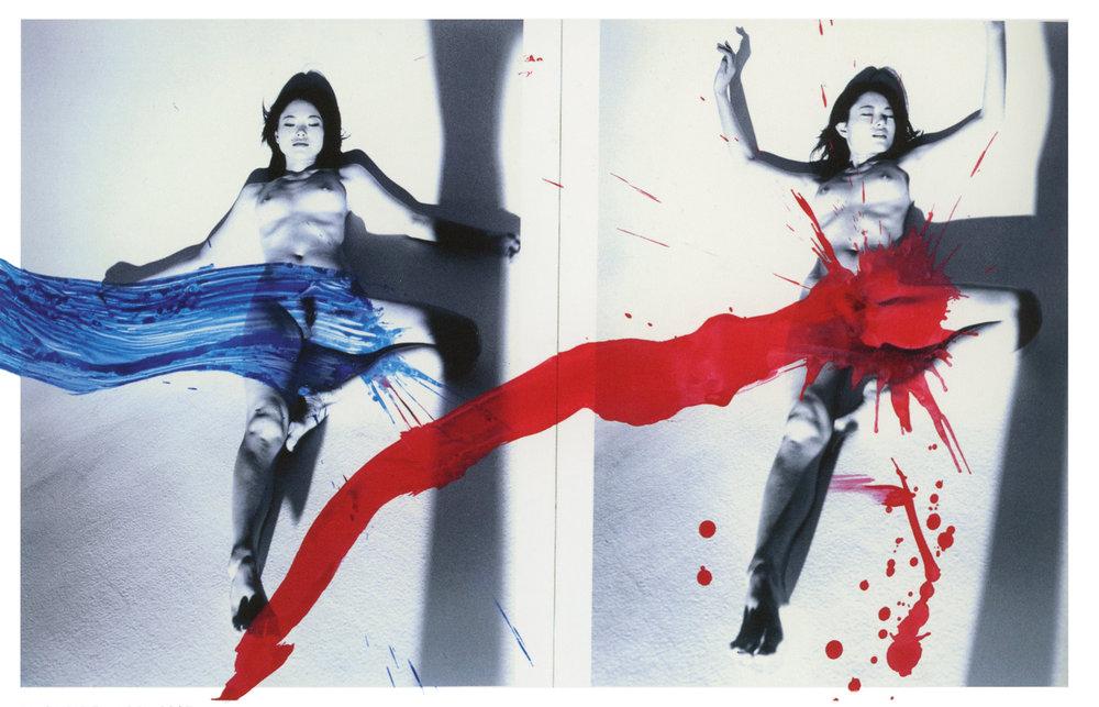 © Nobuyoshi Araki  KaoRi Love, 2007 (Diptych) Courtesy of Private Collectio