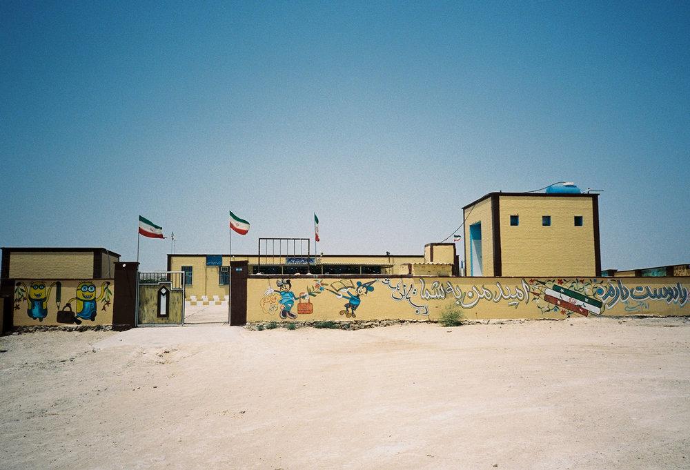 Primary school on Qeshm island. Iran, 2017 © Laure d'Utruy