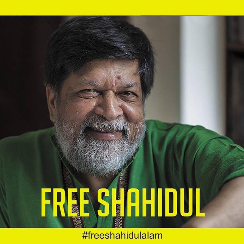 #FreeShahidul