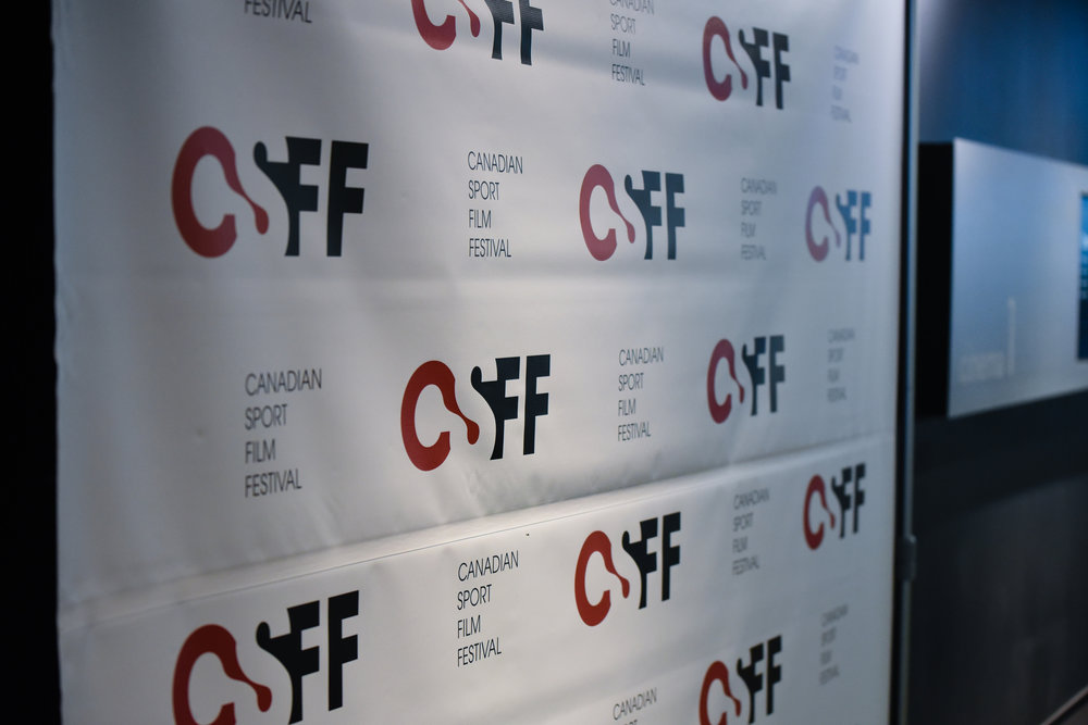 Opening night at CSFF17!