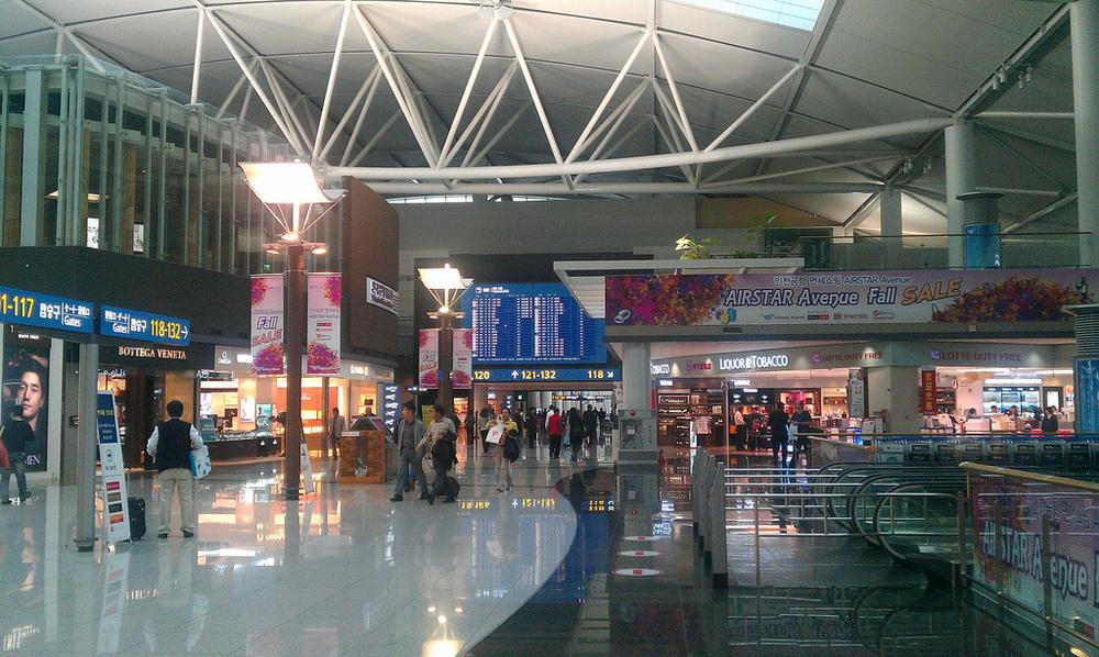incheon_international_airport.jpg