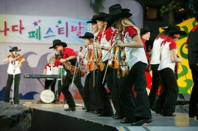 2005 CF_Seoul.jpg