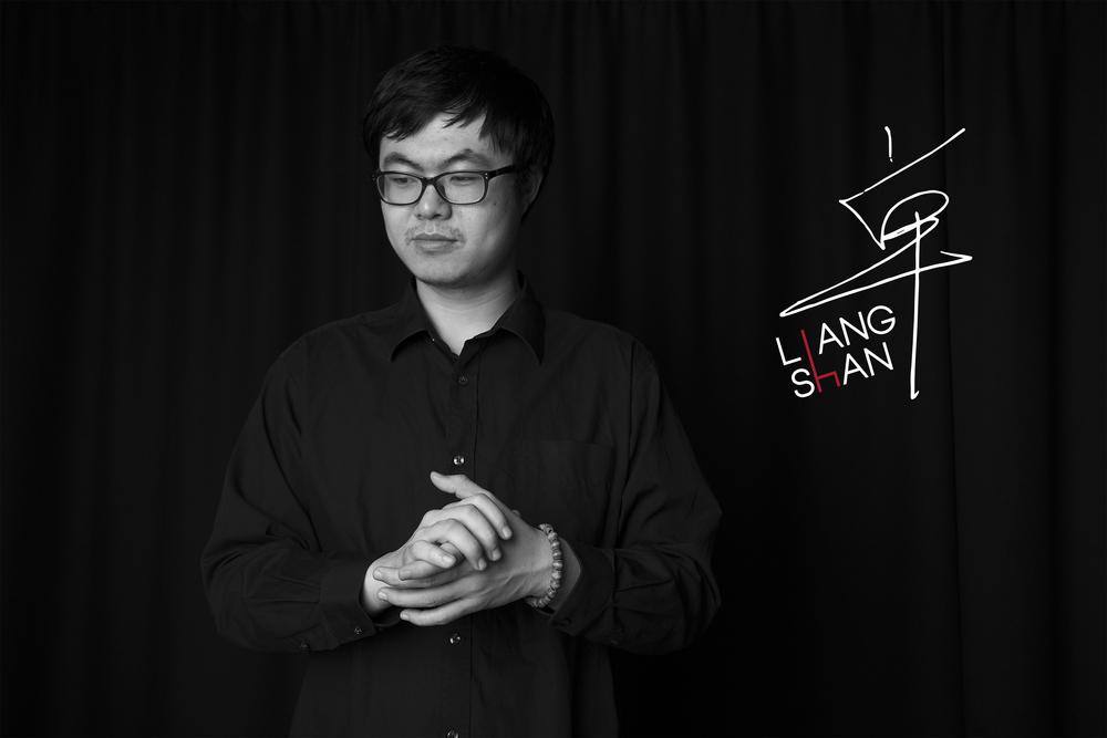 Liang Shan Cover.jpg