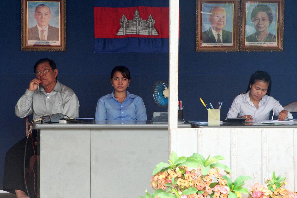 cambodia_office.jpg