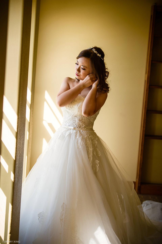 Di Liang & Ke Ding Redondo beach historic library wedding - 洛杉矶婚礼婚纱照摄影师 Tommy Xing Wedding Photography 036.jpg