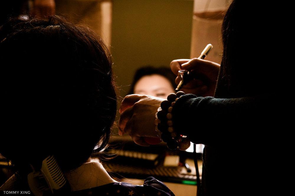 Qinglu Meng & Daozheng Chen Wedding Slideshow-23-E.JPG
